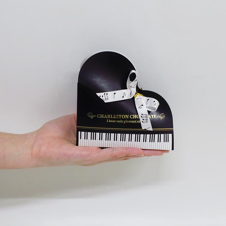 ピアノチョコ ブラック