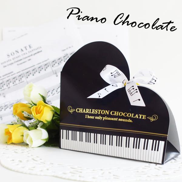 【完売】ピアノチョコ ブラック