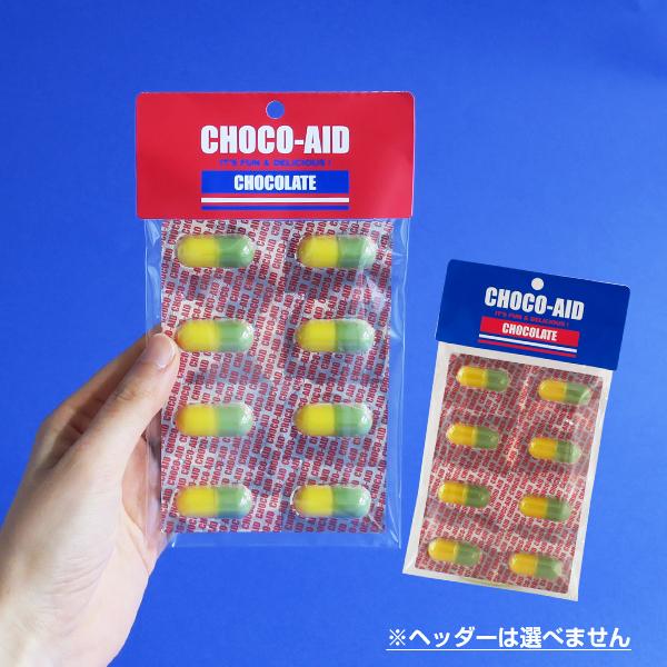 【完売】チョコエイド カプセルチョコレート