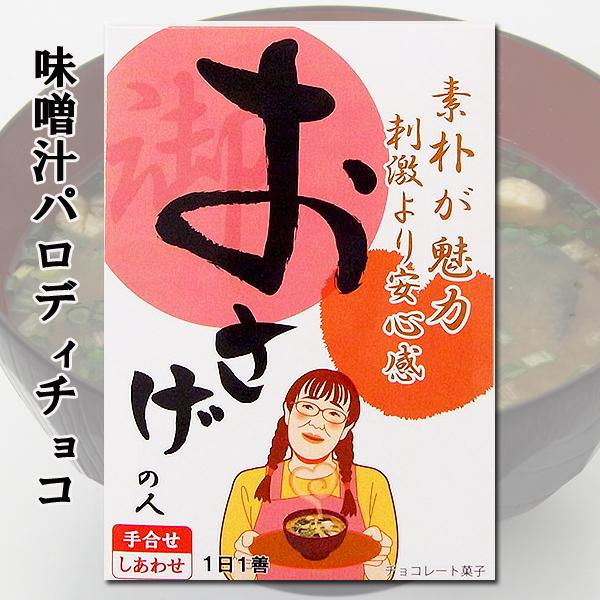 【完売】よさげシリーズ ★おさげ★