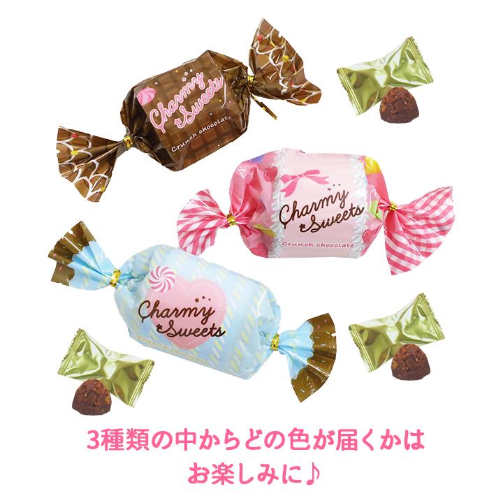 【完売】チャーミースイーツチョコ