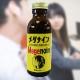 【完売】栄養ドリンク型チョコ メゲナイン ★おもしろチョコ・パロディチョコ★
