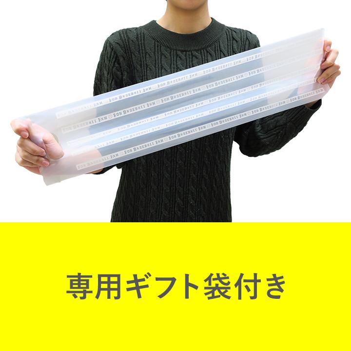 【完売】ソフトバンクホークスチョコバット