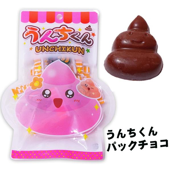 【完売】うんちくんパックチョコ フローラル   ★うんちくんチョコ★