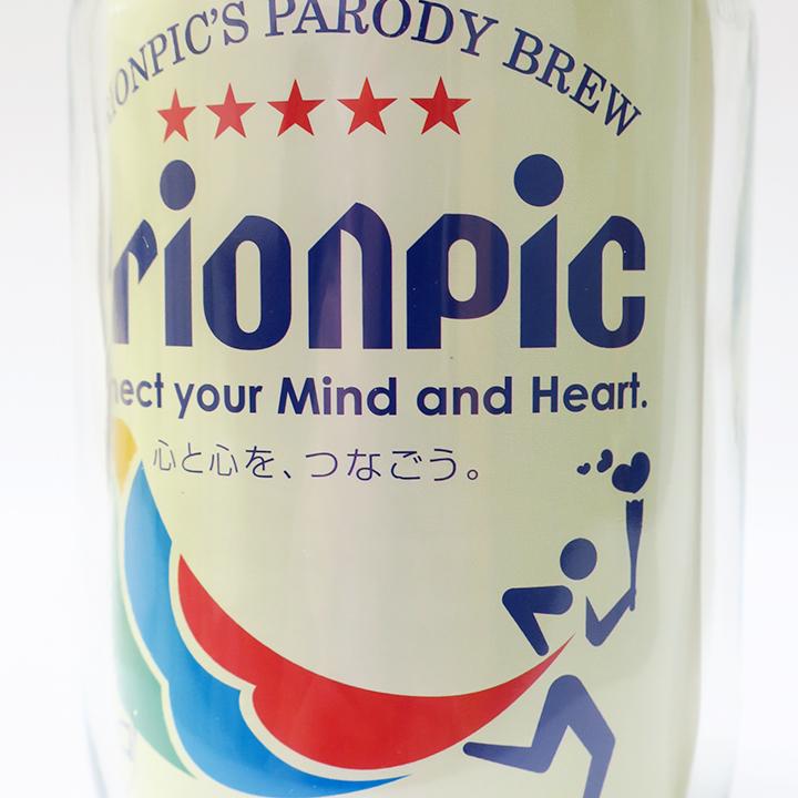 スポーツボトルチョコ★Orionpic★