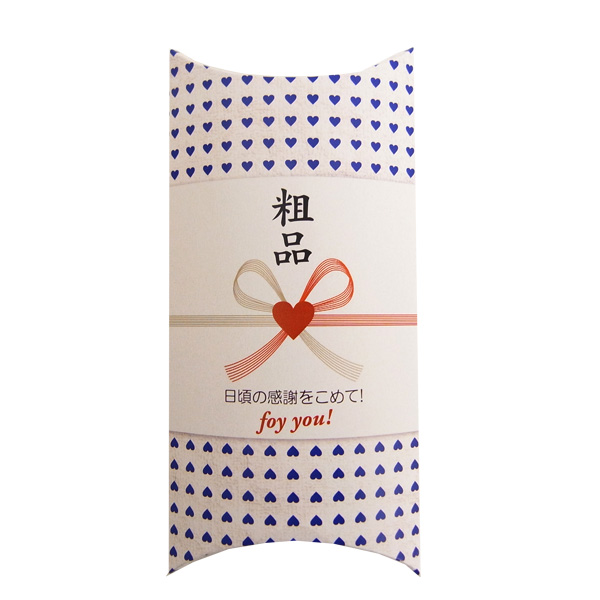 【完売】粗品チョコ(温泉手ぬぐい)