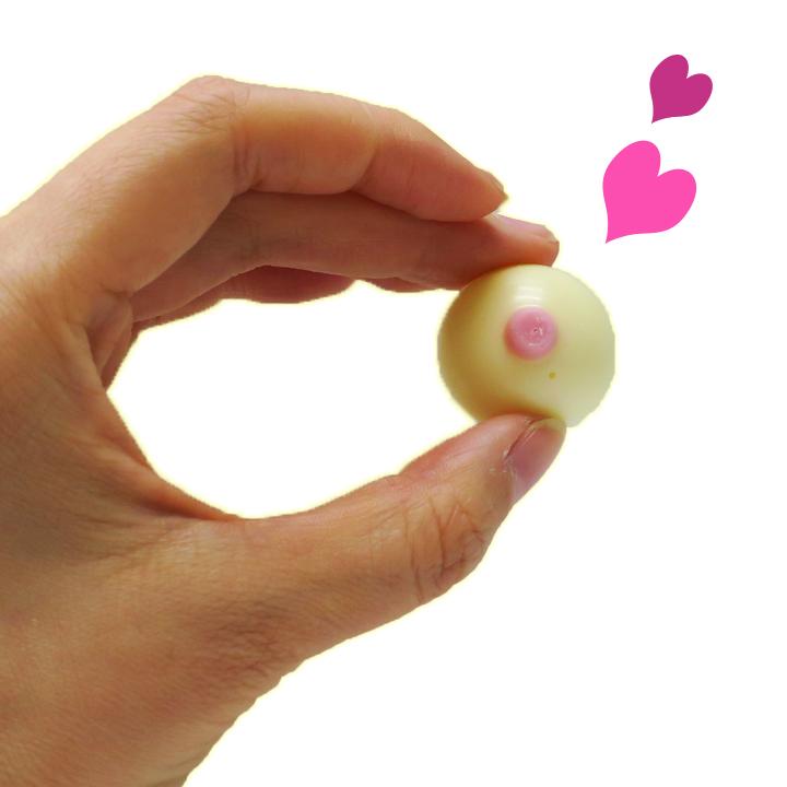 【1/29以降出荷予定】あざと女子の下乳チラ見せチョコ おっぱいチョコ入り