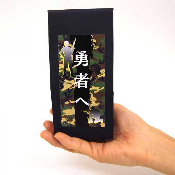 【完売】ミリタリーチョコ 勇者