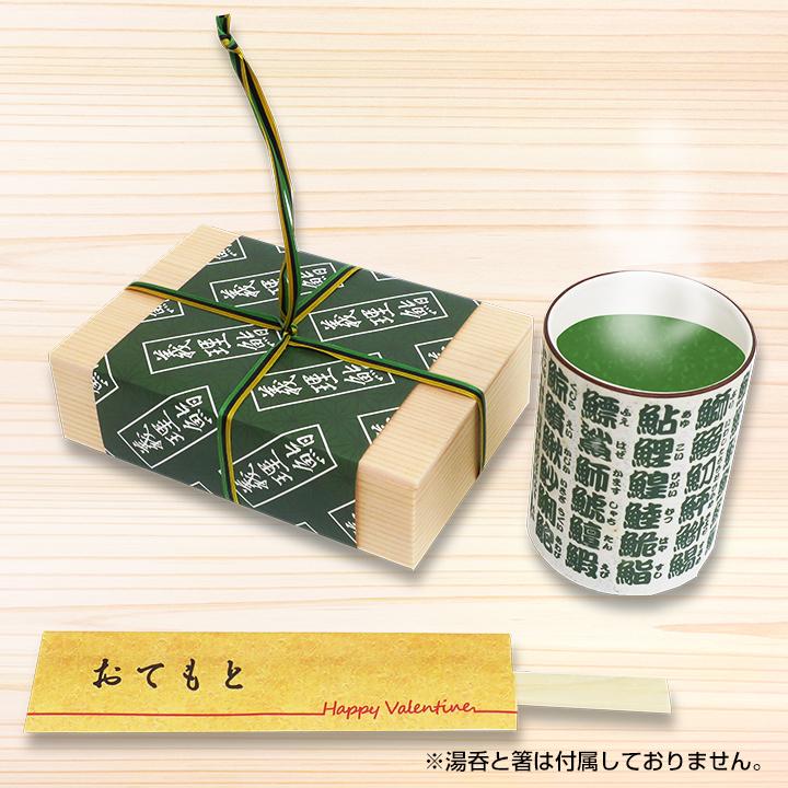 義理鮨 おてもとメッセージカード付き