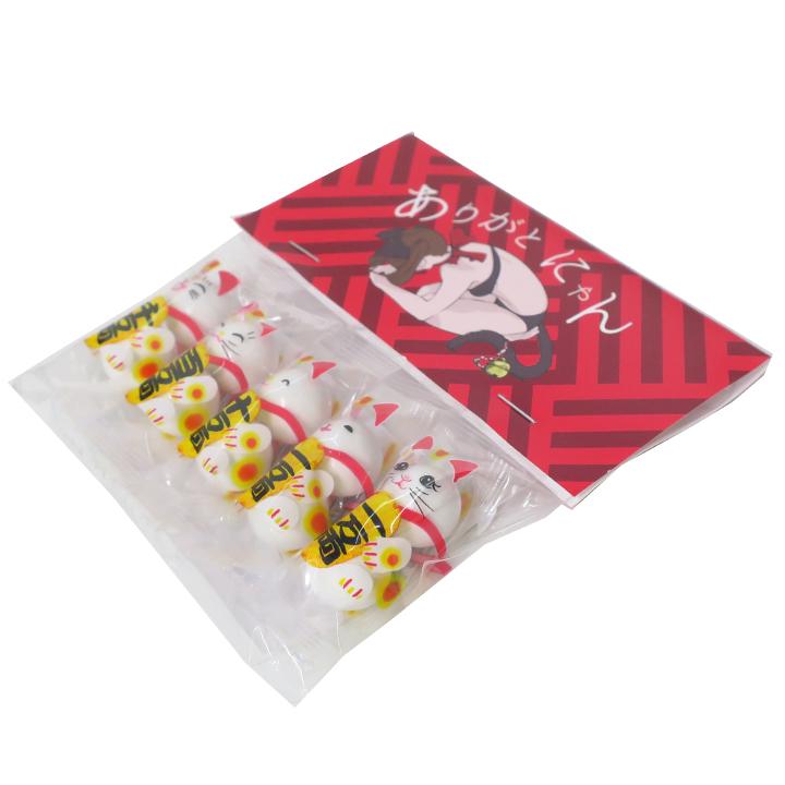 【完売】土下にゃんチョコ 和風 招き猫