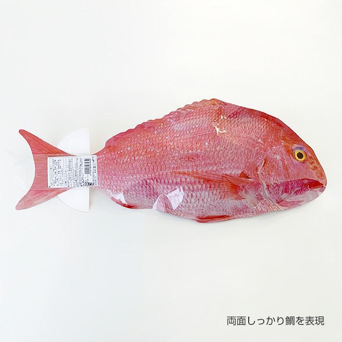 【完売】鯛チョコ