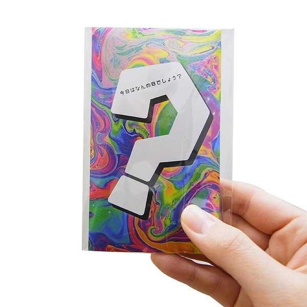 ポチ袋チョコ(R) 今日は何の日でしょう?