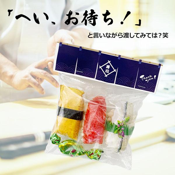 【完売】おくばり寿司チョコ