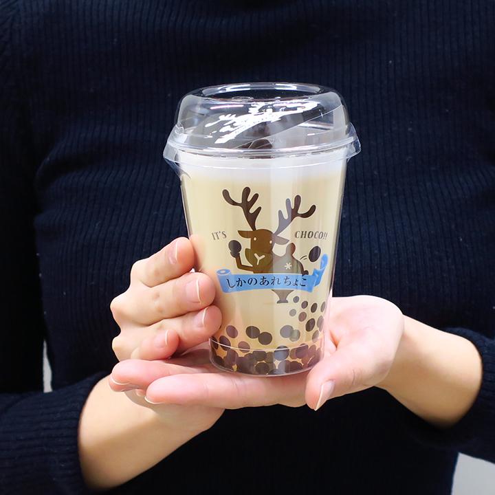 【完売】鹿のアレちょこ