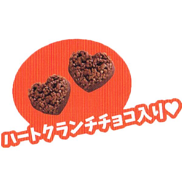 【完売】ふりかけチョコ ★たまたまのご縁★