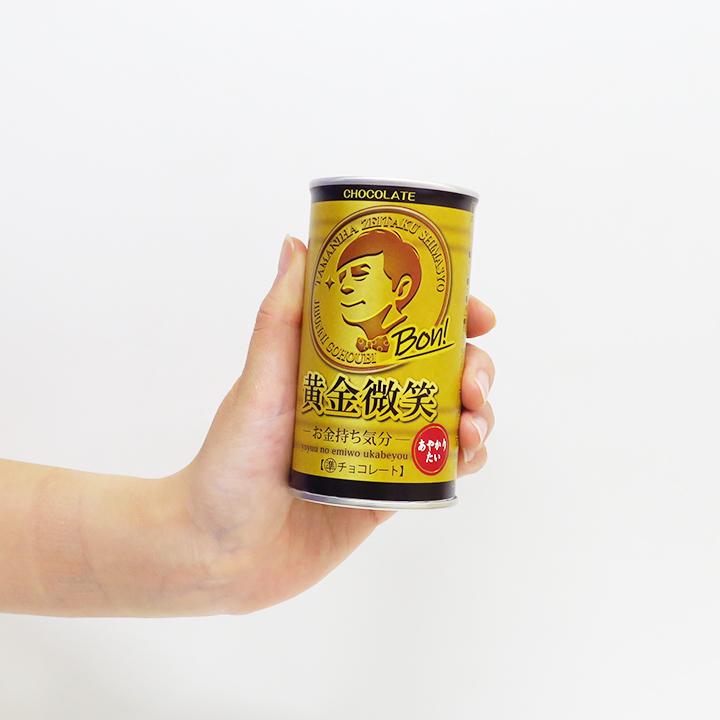 【完売】コーヒー缶チョコ ★黄金微笑★
