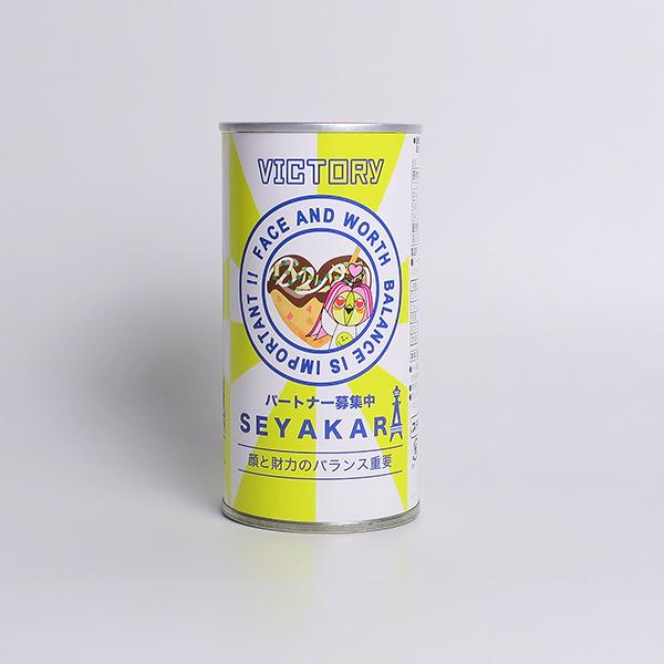【完売】スポーツ缶チョコ ★SEYAKARA★