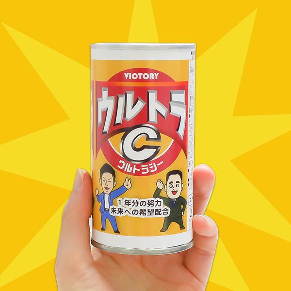 スポーツ缶チョコ ★ウルトラC★