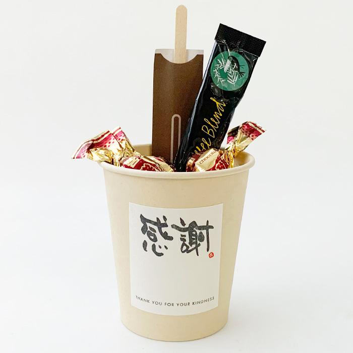 【完売】チョコレート付き カフェタイムセット 感謝