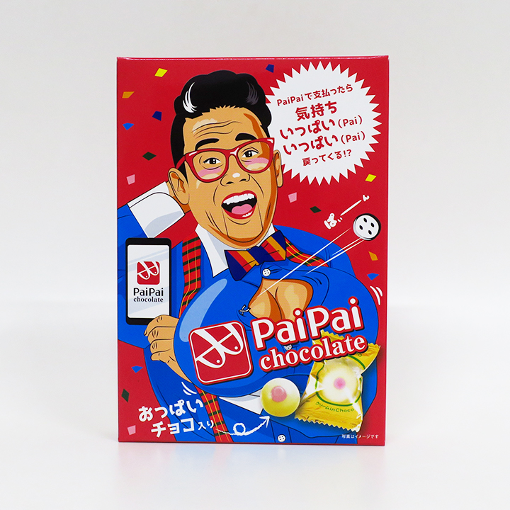 【完売】PaiPaiチョコ