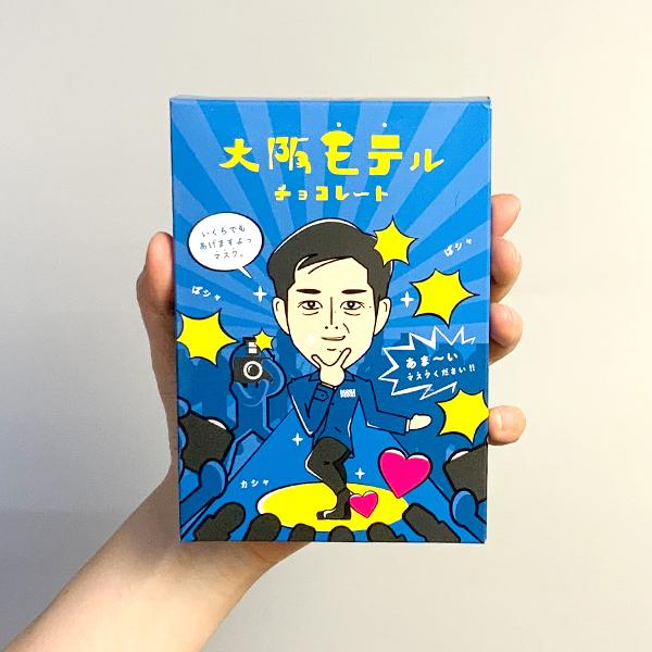 大阪モテルチョコレート