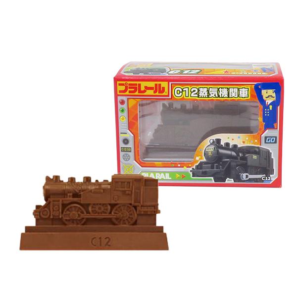 【完売】プラレール立体チョコ C12蒸気機関車