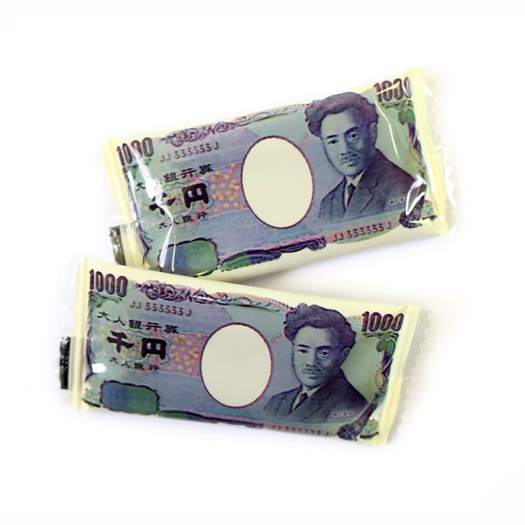 【完売】お札チョコ 100個入り お金チョコ  一万円チョコ
