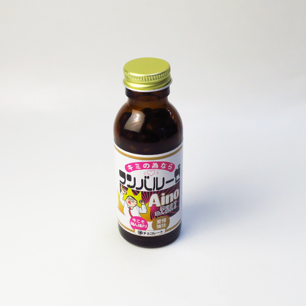 【完売】栄養ドリンク型チョコ フンバルーゼ