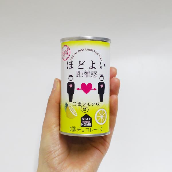 【完売】缶チューハイチョコ★ほどよい★