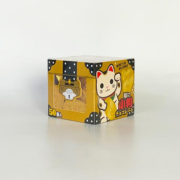 【完売】小判チョコ 50個入