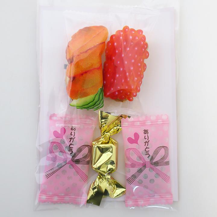 令和チョコ 〜令和 First Valentine〜