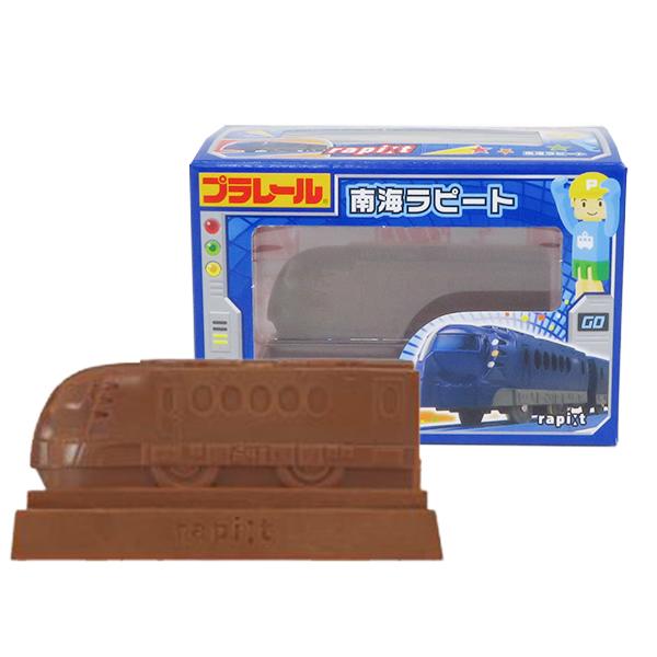 【完売】プラレール立体チョコ 南海ラピート
