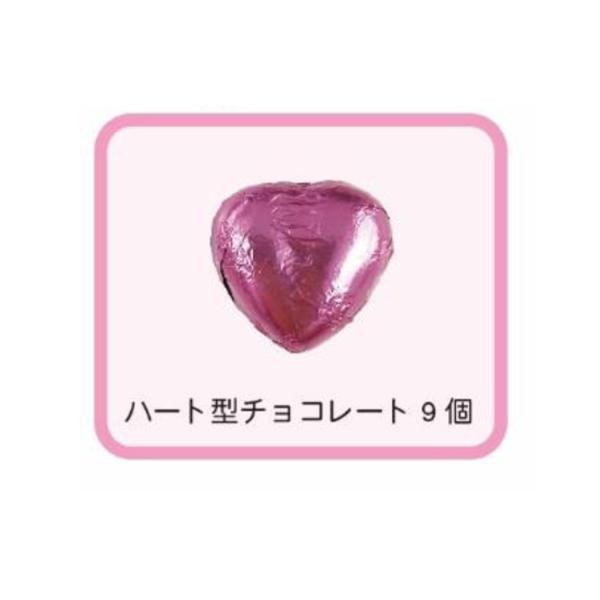 【完売】メッセージポチ袋 ★感謝チョコ★