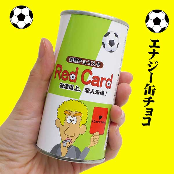エナジー缶チョコ ★Red Card★