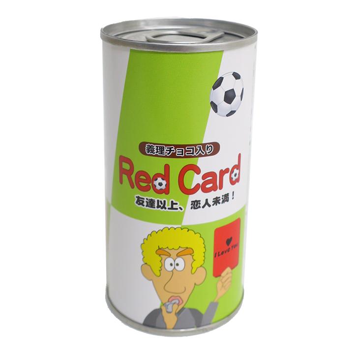 【完売】エナジー缶チョコ ★Red Card★