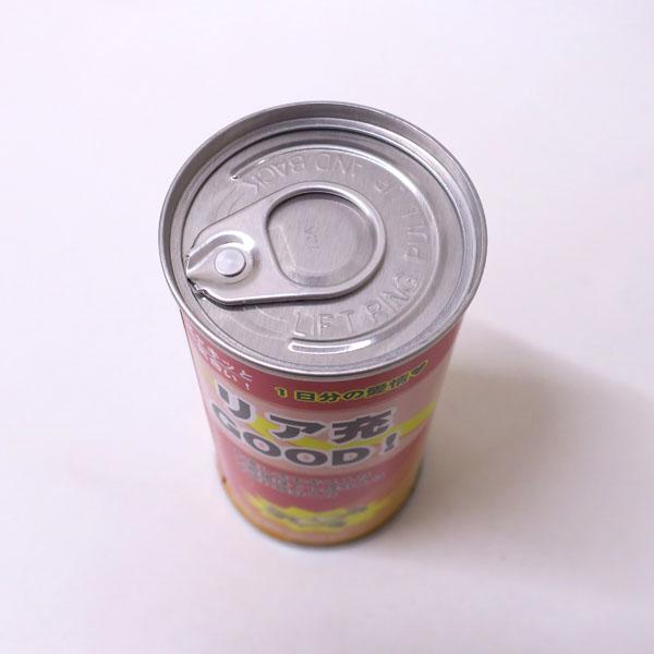 【完売】エナジー缶チョコ ★リア充 GOOD!★