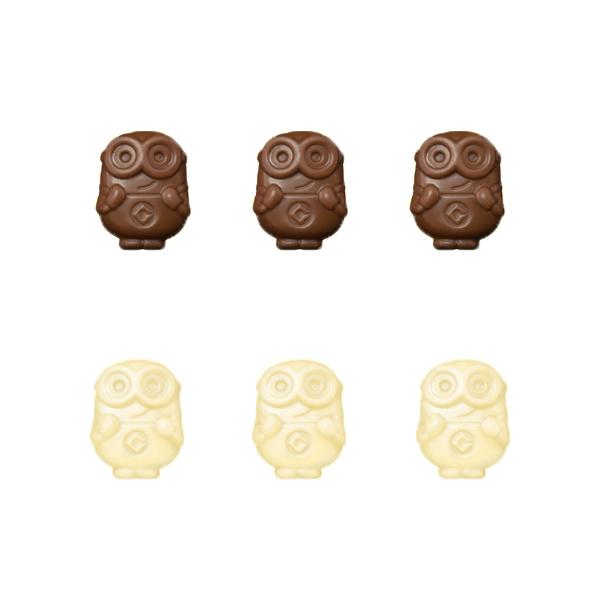 【完売】チョコセット ミニオン
