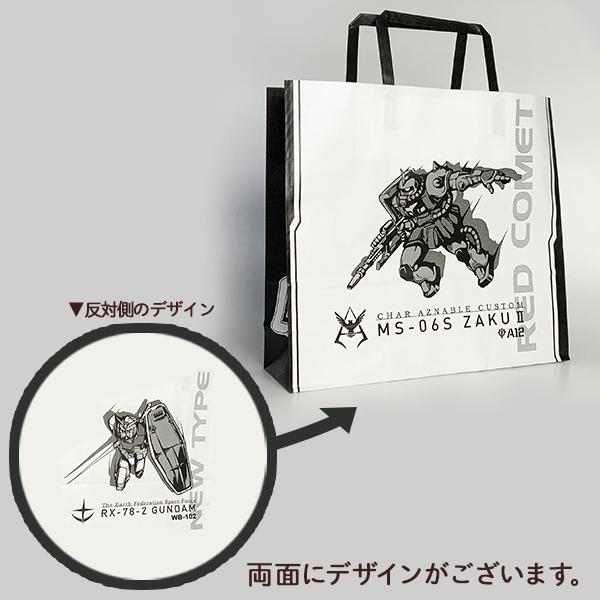 【完売】ガンダム ミニチョコギフト