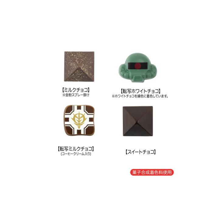 【完売】ジオン公国4個チョコギフト