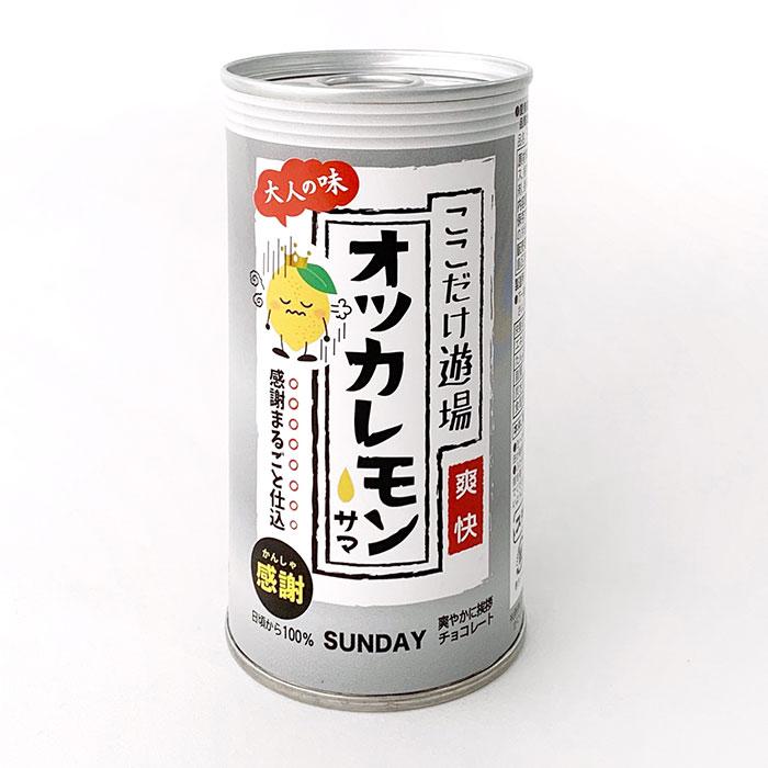 チューハイ缶チョコ ★ECO★