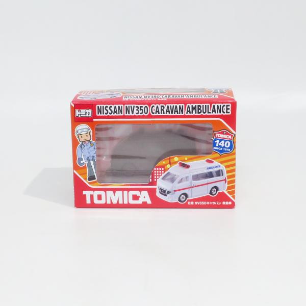 【完売】トミカ緊急車両チョコ 日産NV350キャラバン 救急車