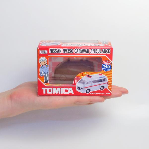 【完売】トミカ働く車チョコ 日産NV350キャラバン 救急車
