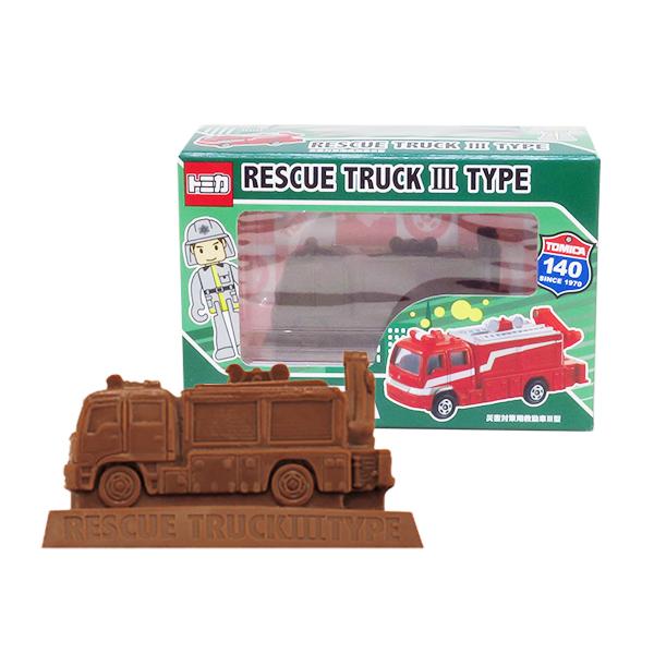 トミカ緊急車両チョコ 災害対策用救助車�型