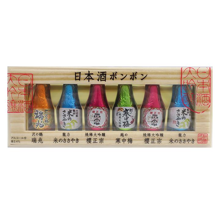 【完売】日本酒ボンボン ロングボンボン