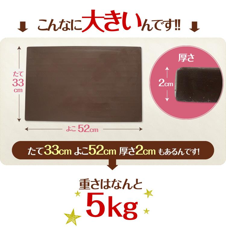 チョコ屋 日本一デカイチョコレート 板チョコKING5000 5kg【日本一ネット認定】《ラッピング不可》