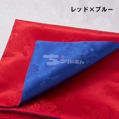 【pojagi-001】 ポジャギ(全6色)