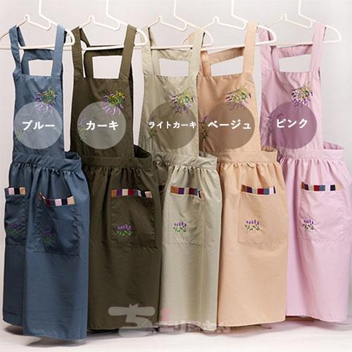 【apron-001】 エプロン