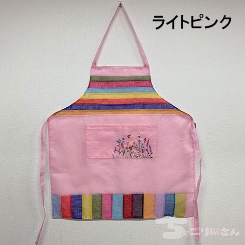 【apron-003】 エプロン