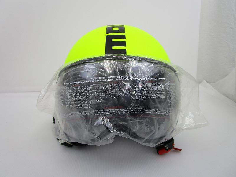 MOMO FGTR FLUO ヘルメット Sサイズ[蛍光イエロー]