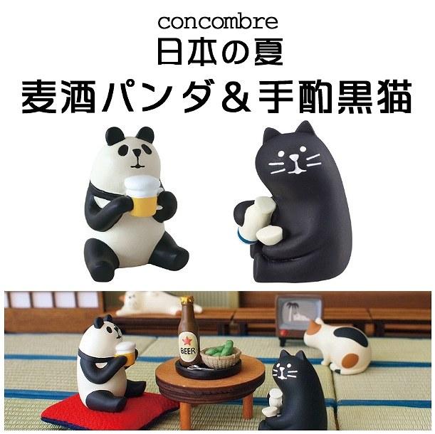 DECOLE(デコレ)コンコンブル(concombre)まったりマスコット 【<麦酒パンダ(ビールパンダ)>/<手酌黒猫(日本酒ネコ)>】